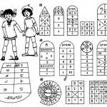 Уличная игра: Классики