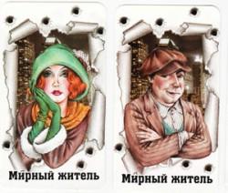 настольная игра скачать карты