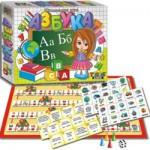 Настольная игра: Азбука