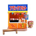 Бумажный домик: ларек хот-догов