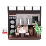 Бумажный домик: ресторан