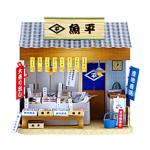 Бумажный домик: рыбный магазин