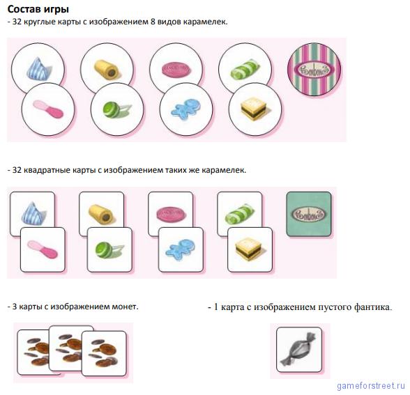bonbons1
