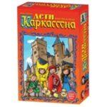 Настольная игра: Дети Каркассона