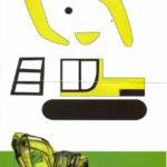 Распечатать шаблоны для 3d ручки (3д ручки, 3d ручка)