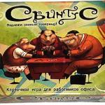 Настольная игра: Свинтус
