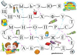настольная игра русский алфавит