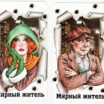 Настольная игра: Мафия