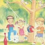 Игры с мячом: Кегля