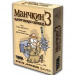 Настольная игра: Манчкин 3 Клирические ошибки