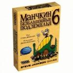 Настольная игра: Манчкин 6 Безбашенные подземелья