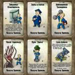 Настольная игра: Манчкин Фаллаут (Fallout)