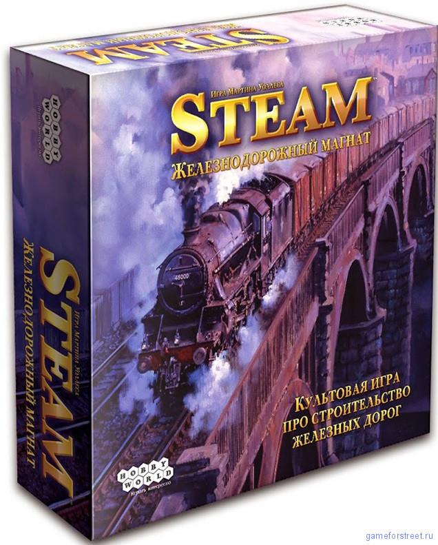 настольная игра Steam пар
