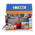 Бумажный домик: магазин игрушек