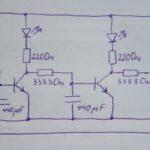Дополнительная схема для Микроника (Амперка): Гирлянда