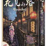 Настольная игра: Путь лепестка (Hanamikoji)