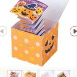 Бумажная схема: Коробка на Хеллоуин